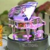 Piano Crystal Music Box Gift